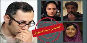 Filme Jadide Bahram Tavakoli2