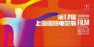 جشنواره چین