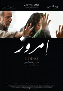 فیلم امروز میرکریمی
