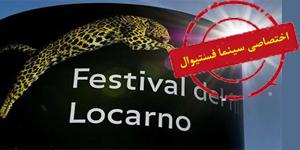 festivallocarno