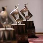 بیست و هشتمین جشنواره بینالمللی فیلمهای کودکان و نوجوانان