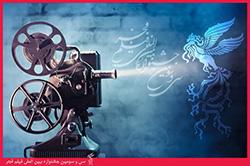 سینما فسیوال