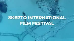 جشنواره فیلم اسکپتو