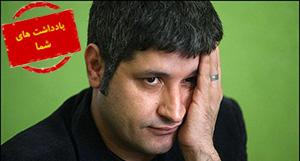 عبدالرضا کاهانی۲