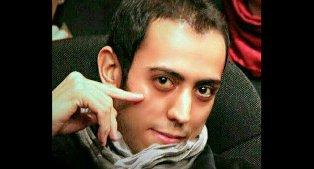 مطبوعات علی مزینی
