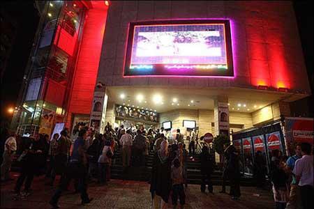 اکران سینما - سینما آزادی