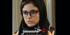 فیلم سینمایی دختر میرکریمی