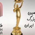 مسئولان جشن های مستقل انیمیشن و کوتاه خانه سینما معرفی شدند