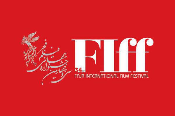 سینما فستیوال